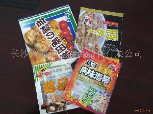 长沙水饺袋厂