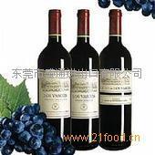 德国红酒进口报关代理公司