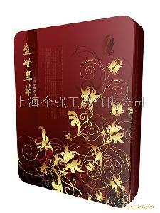 盛世年华系列礼盒