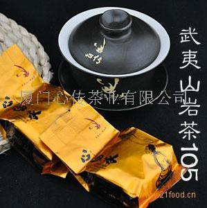 武夷山岩茶105品种三焙火乌龙茶 特级纯种 黄观音 大红袍 半斤装