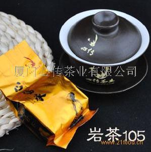 武夷山岩茶 大红袍 纯种105清香型春茶特级黄观音乌龙茶