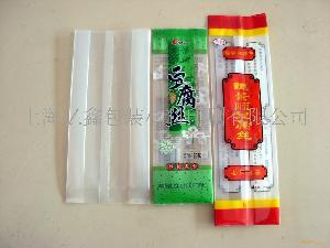尼龙食品袋 耐高温食品袋 中封食品袋