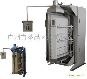 气相法二氧化硅定量真空包装机