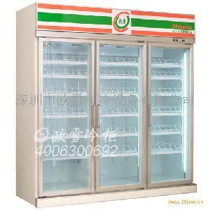 欧雪豪华三门展示冷柜