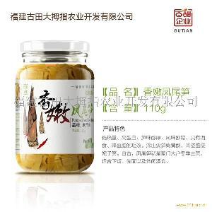 年货特产古甜佐餐罐头香嫩凤尾笋