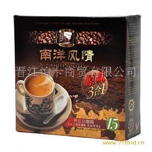 马来西亚 南洋风情原味咖啡三合一 进口速溶白咖啡 盒装25g*15条