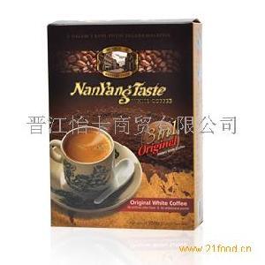 马来西亚进口 南洋风情三合一白咖啡原味 速溶咖啡 盒装250克