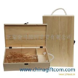 双支松木酒盒