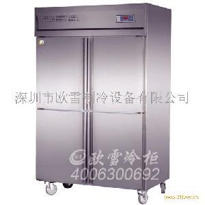 欧雪不锈钢厨房冷柜