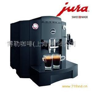 瑞士优瑞中文全自动咖啡机  全自动咖啡机