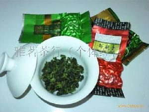 清香型安溪铁观音二级茶叶