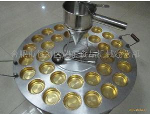 32孔红豆饼机