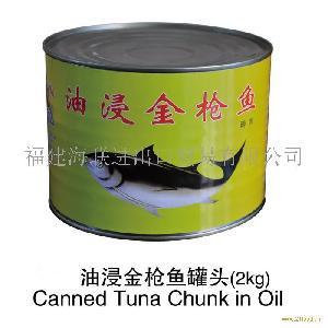 油浸金枪鱼罐头
