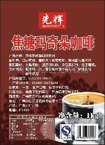 焦糖玛奇朵咖啡(固体饮料)