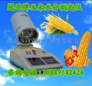 玉米粉水份检测仪