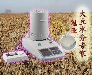 冠亞牌大豆快速水分測定儀,豆制品測水儀