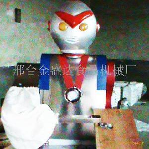 奥特曼机器人刀削面机
