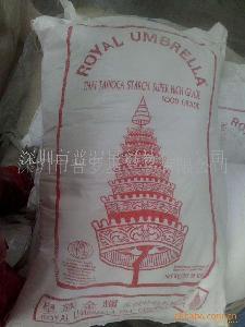 泰國--皇族金輝優質淀粉
