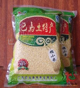 糯小米-巴马特产
