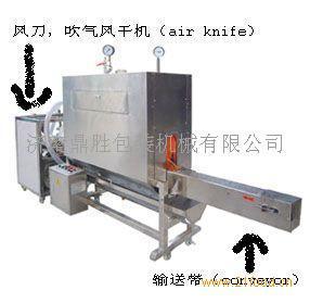 日式蒸汽收缩机