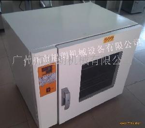 五谷杂粮干燥机