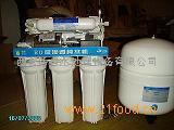小型家用纯净水机