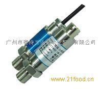 通用型压力变送器PT400