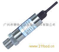 超高压压力变送器PT702