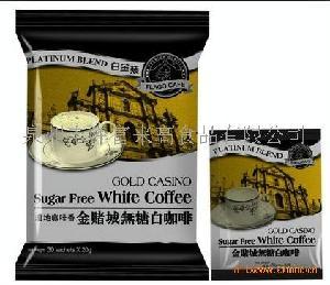 袋装冲泡白咖啡