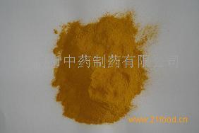 供应姜黄粉
