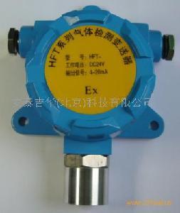 固定式可燃气泄漏检测器