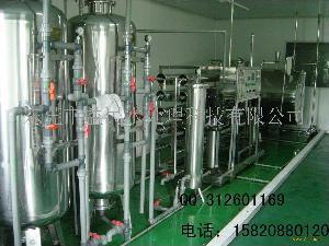 二级反渗透纯水设备