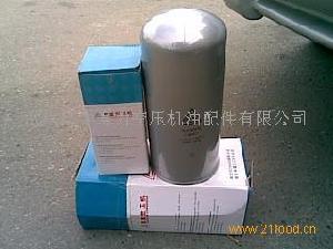 250028-244寿力移动机油气分离器