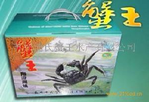 阳澄湖蟹1150礼盒