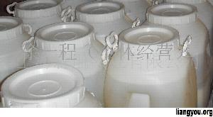 葡萄糖浆(桶装)