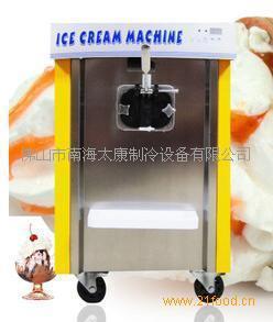 MK-322型号冰淇淋机
