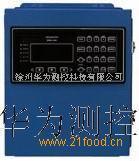 XR 2106流量计仪表