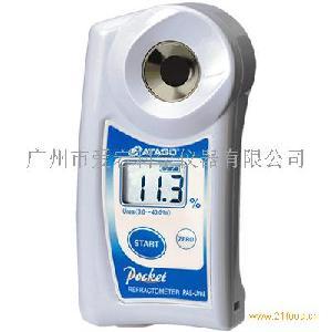 ATAGO(愛拓)通用型可溶性固體物濃度計 PAL-1(NFC)