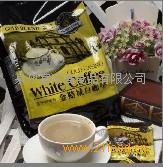 进口白咖啡