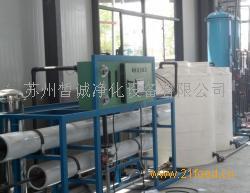 电镀行业清洗用水设备
