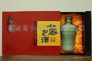 小密包酒青瓷瓶