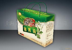 休閑食品盒