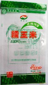 蔬菜食品包装袋