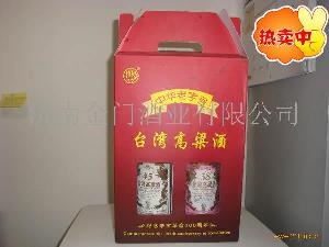 台湾高粱酒600ml简装双瓶礼盒