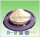 食品级D-甘露糖