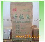 食品级卡拉胶纯粉(K型卡拉胶)