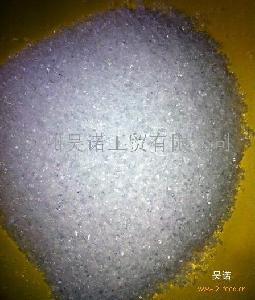 嘉兴聚丙烯酰胺
