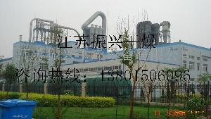 葛根淀粉生产线