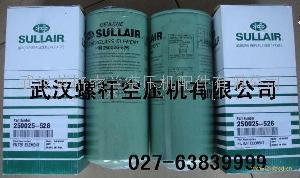 寿力空压机油过滤器250025-525/526
