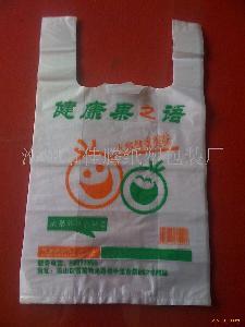 PE(聚乙烯)超市购物背心袋